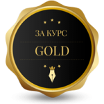 ICONE_abo-gold_v2