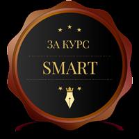icone_abo_smart-pay2_v2