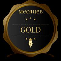 ICONE_ofcourse-gold