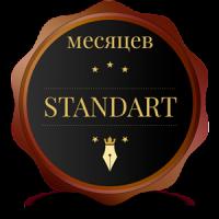 ICONE_ofcourse-standard