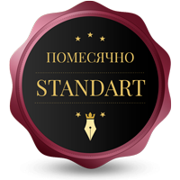 ICONE_abo-standart-pay2