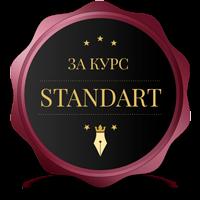 ICONE_abo-standart_v2