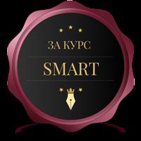 icone_bao_smart-pay2